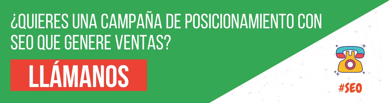 Posicionamiento SEO | Prospect Factory